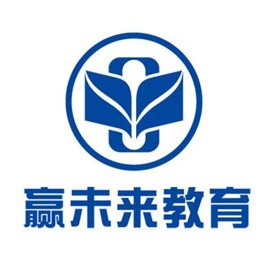 蚌埠赢未来教育