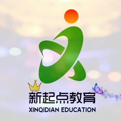 北京新起点教育