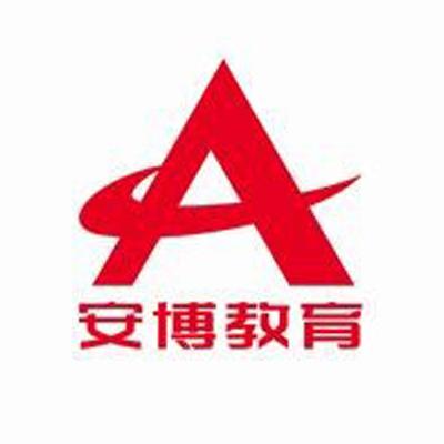 北京安博教育