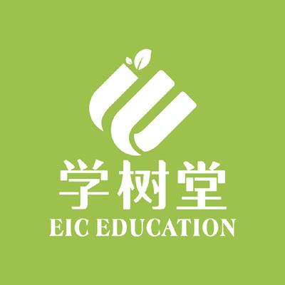 上海启德国际K12学树堂