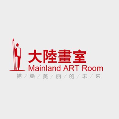 上海大陆画室
