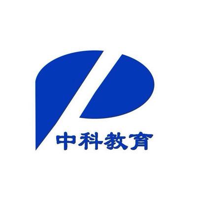 广州中科教育