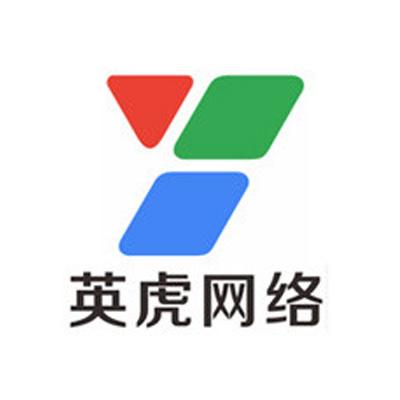 广州英虎学院