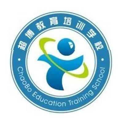 南京超博教育