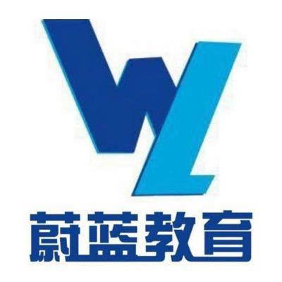 深圳蔚蓝教育