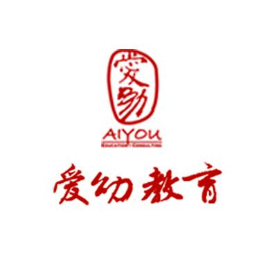 上海爱幼教育