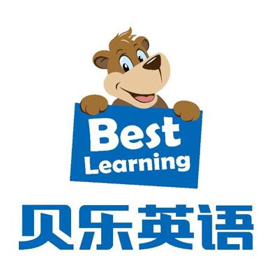 杭州贝乐英语