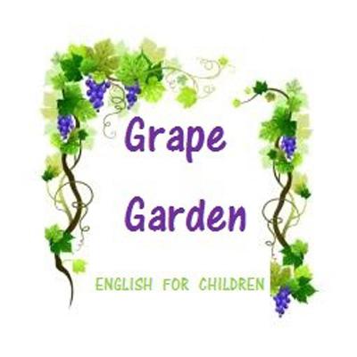 杭州葡萄园少儿英语