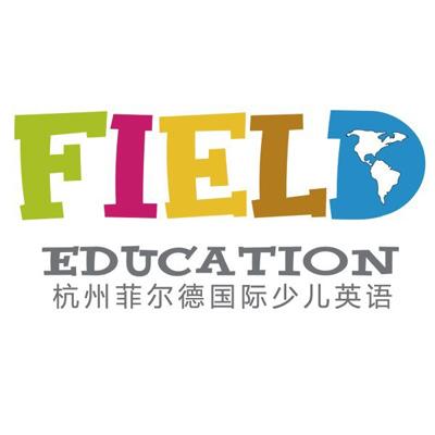 杭州菲尔德国际少儿英语