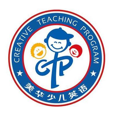 上海美华CTP少儿英语