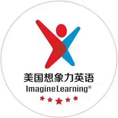 杭州想象力英语