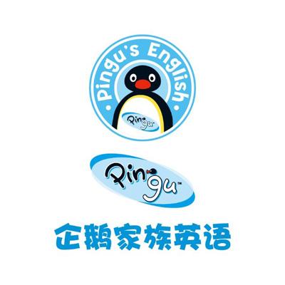 杭州企鹅家族英语