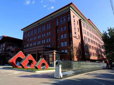 北京市十一学校