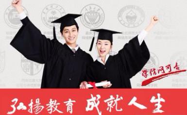 ChinaEdu弘成教育