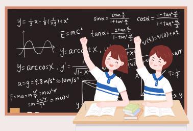 高中网校排名