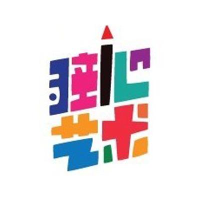 杭州瞳心艺术培训