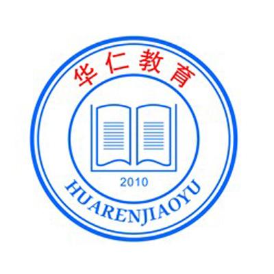 杭州华仁教育