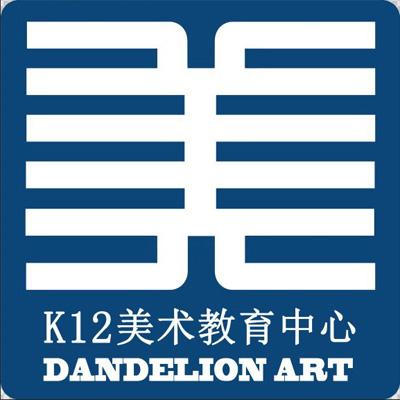 杭州蒲公英艺术培训