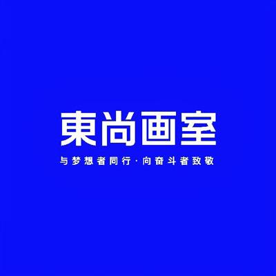 杭州东尚画室