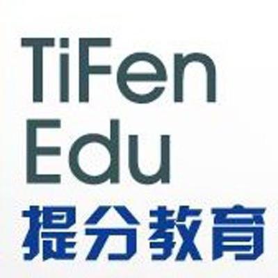 杭州提分教育
