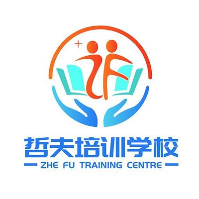 杭州哲夫教育