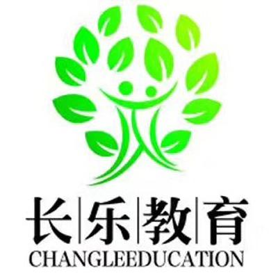 杭州长乐教育