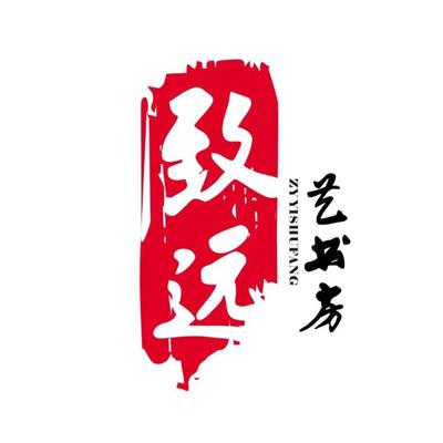 杭州致远艺术房