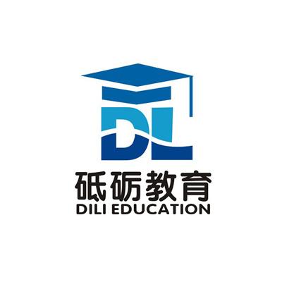 杭州砥砺教育