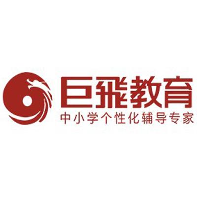 杭州巨飞教育