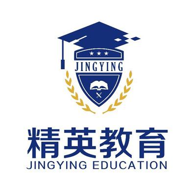 南京精英教育