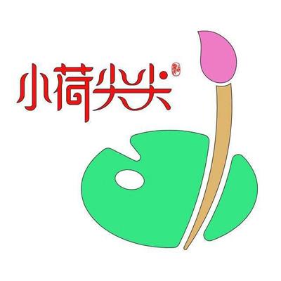 南京小荷尖尖艺术中心
