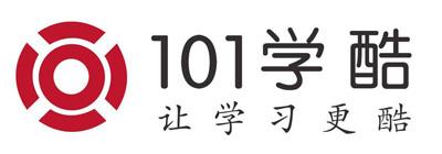 101学酷