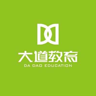 深圳大道教育