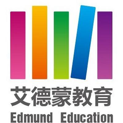 深圳艾德蒙教育