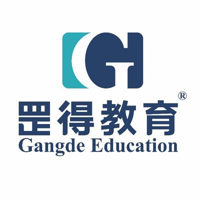 广州罡得教育