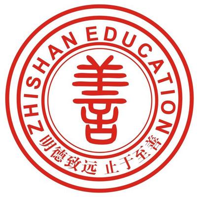 广州至善教育专