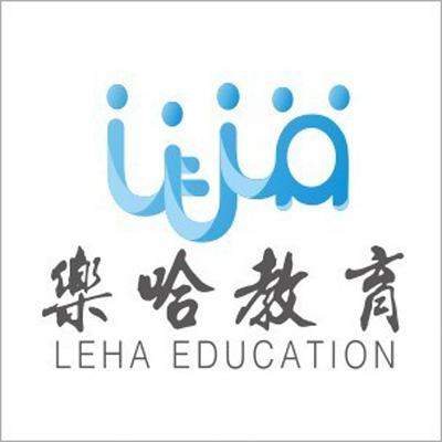 广州乐哈教育