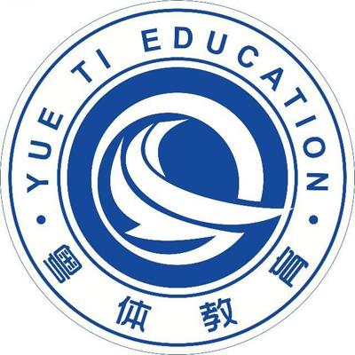 广州粤体教育