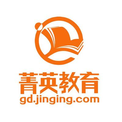 广州菁英教育