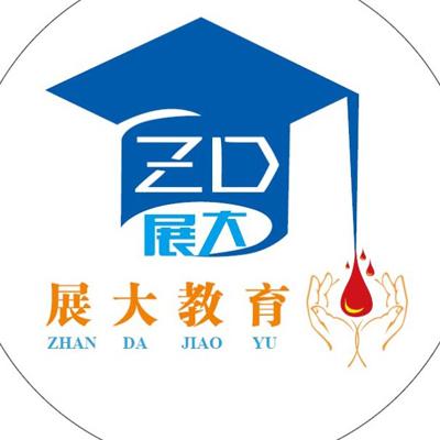 天津展大教育