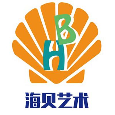 天津海贝艺术培训学校