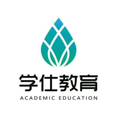 天津学仕教育