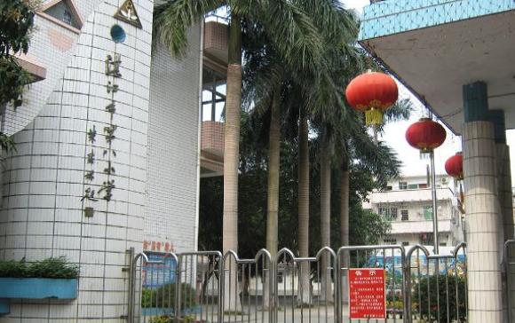 2021年湛江重点小学排名