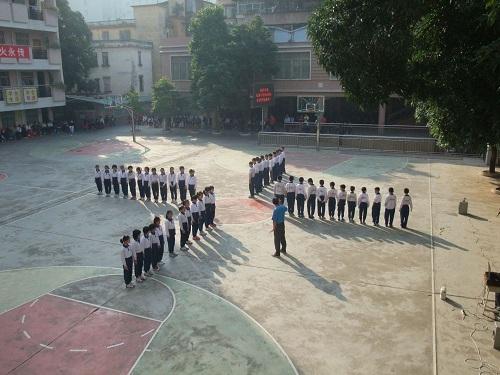 2021年肇庆重点小学排名